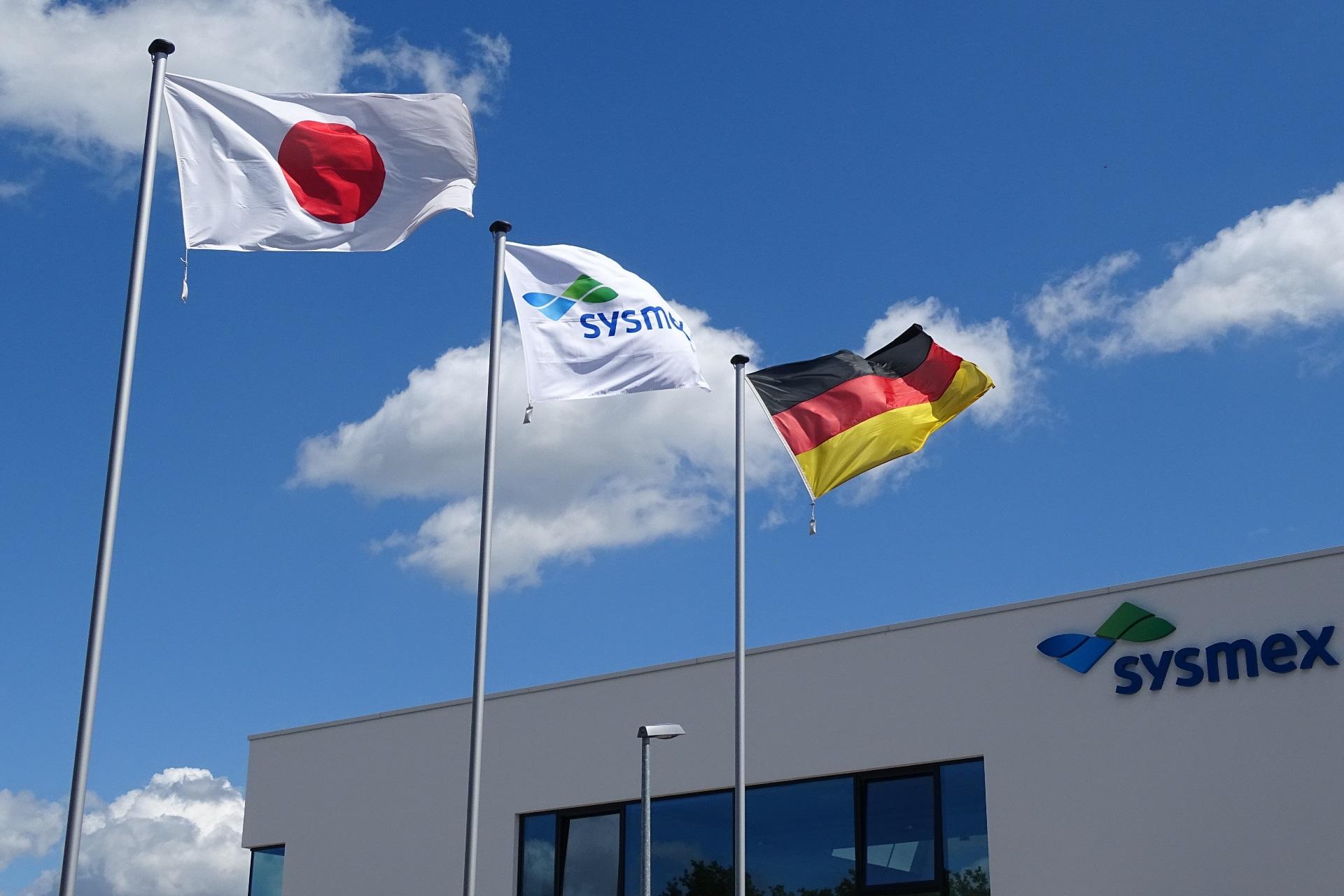 シスメックス・ヨーロッパ社の欧州進出35周年及びノイミュンスター工場拡張記念式典への出席