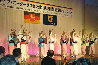 ニーダーザクセン州からの使節団の前で披露された阿波踊り