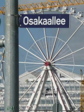 ハンブルクハーフェンシティにおける街路名標議「大阪通り」除幕式