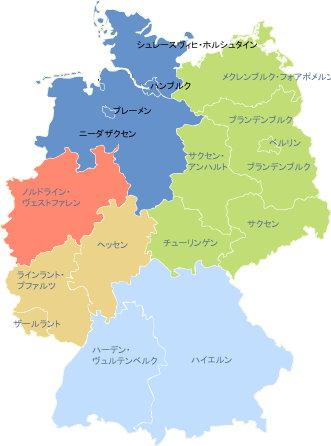 ドイツの地図 在ハンブルク日本国総領事館-ドイツ事情 Deutsch 在ハンブルク日本国総領事館