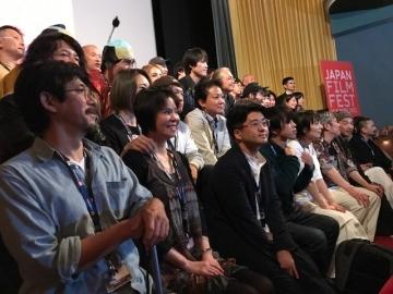 Japanisches Filmfest Hamburg